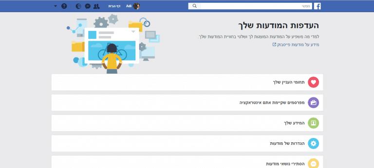 פייסבוק_2