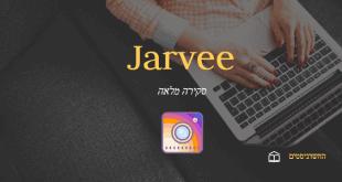 סקירה יתרונות וחסרונות Jarvee