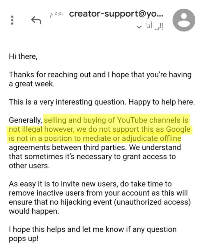 האם לקנות חשבון יוטיוב זה חוקי